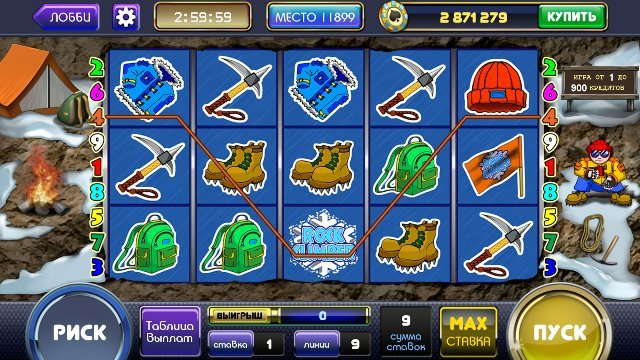 Перейти в казино Spin City и играть на деньги