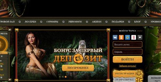 Азартные игры в Эльдорадо - лучшем казино рунета