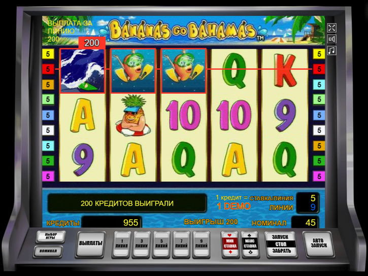 Казино Максбет: широкий ассортимент игровых автоматов