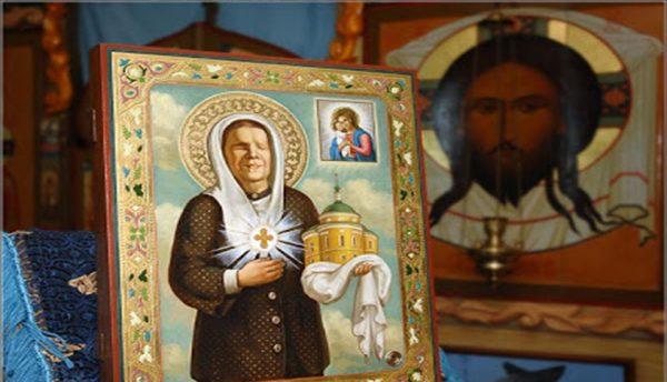 Жизнь и чудотворения  Блаженной Матроны Московской