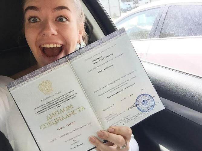 Купить диплом в Омске просто