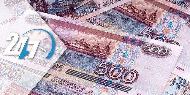 Круглосуточные онлайн микрозаймы на банковский счет