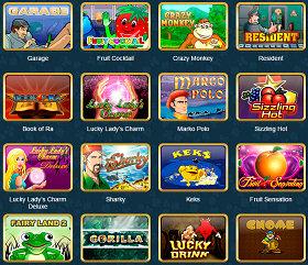Для игры на реальные деньги онлайн казино надо выбирать серьезно