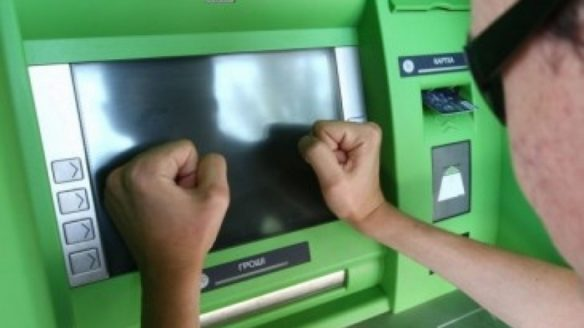 Как устроен банкомат. Системы защиты банкоматов от взлома от российского разработчика