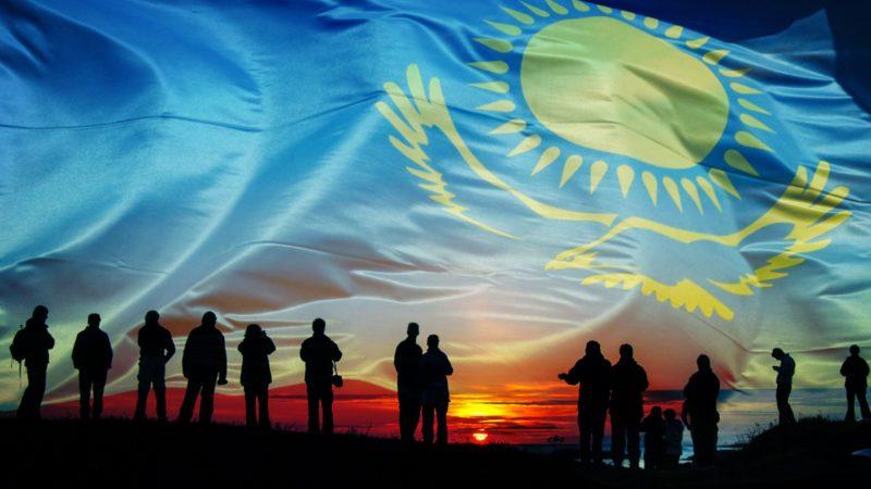 Последние новости Казахстана и Алматы
