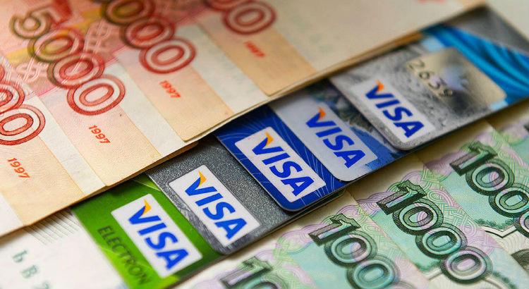 Кредит на банковскую карту без отказа и проверок