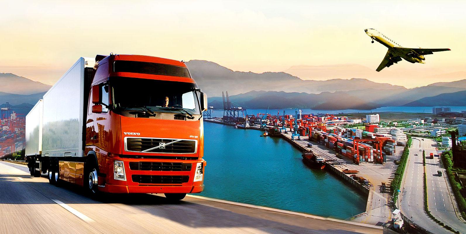 Узнайте больше о транспортной программе Профсоюза для ваших поездок