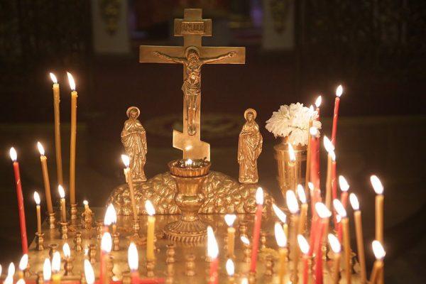 Православная социальная добродетельность