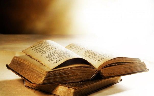 Онлайн платформа для изучения и обсуждения Библии