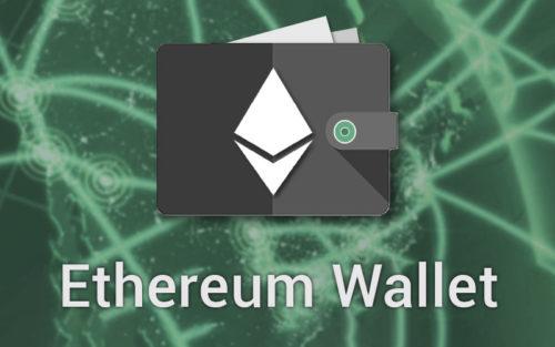 Установка надежного хранилища для Ethereum