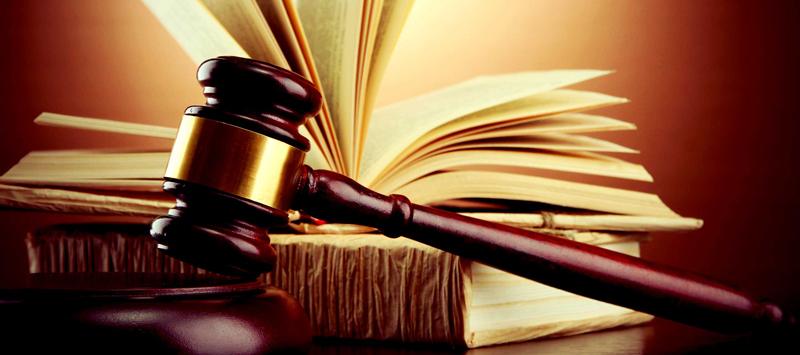 Заказать магистерскую диссертацию по юриспруденции