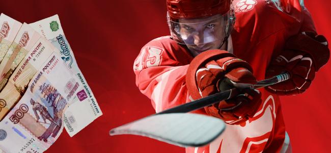 Онлайн ставки на  хоккей для фанатов