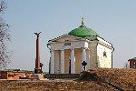 Спасо-Бородинский монастырь. Усыпальница Тучкова